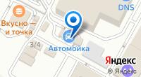 Компания Магазин фейерверков и цветов на карте