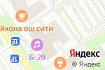 Схема проезда до компании Сириус-Тур в Москве