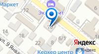 Компания Услуги Эвакуатора в Новороссийске 24 часа - Услуги на карте