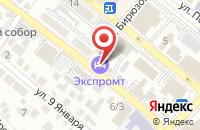 Схема проезда до компании Курьер в Новороссийске