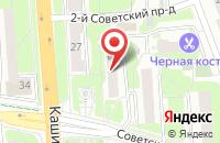 Схема проезда до компании Редакция Газеты «Призыв» в Домодедово