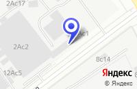 Схема проезда до компании МЕБЕЛЬНЫЙ МАГАЗИН 11 СТУЛЬЕВ в Москве
