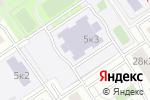 Схема проезда до компании Средняя общеобразовательная школа №1423 с дошкольным отделением в Москве
