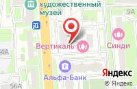 Схема проезда до компании Логкарм в Домодедово