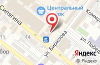 Схема проезда до компании РосАвтоДеньги в Новороссийске