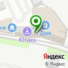 Местоположение компании Ютика