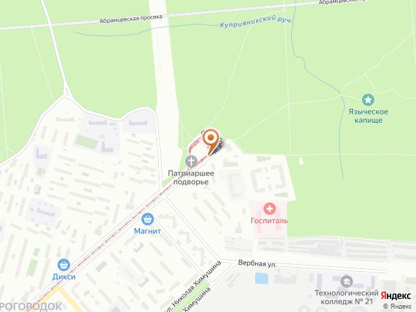 Остановка «Метрогородок», Открытое шоссе (3949) (Москва)