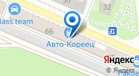 Компания Бьютель на карте