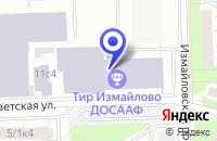 Схема проезда до компании ОТДЕЛЕНИЕ ИЗМАЙЛОВСКОЕ в Москве