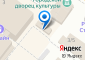 Новороссийская Птицефабрика на карте