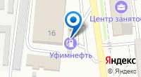 Компания АЗС Уфимнефть на карте