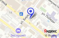 Схема проезда до компании ТАКСОМОТОРНОЕ ПРЕДПРИЯТИЕ ПУМА в Новороссийске