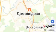 Отели города Домодедово на карте