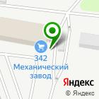Местоположение компании Домодедово Металл Центр, ЗАО