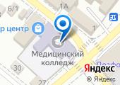 Новороссийский медицинский колледж на карте