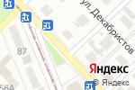 Схема проезда до компании У соседа в Донецке