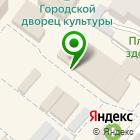 Местоположение компании AniExpress