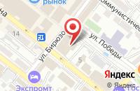 Схема проезда до компании Издательский Дом в Новороссийске