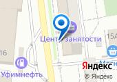 Центр занятости населения г. Новороссийска на карте