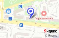 Схема проезда до компании АВТОТРАНСПОРТНАЯ КОМПАНИЯ ДИАЛАВТОТРАНС в Москве