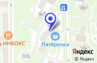 Схема проезда до компании АПТЕКА АКВАРИУС в Москве