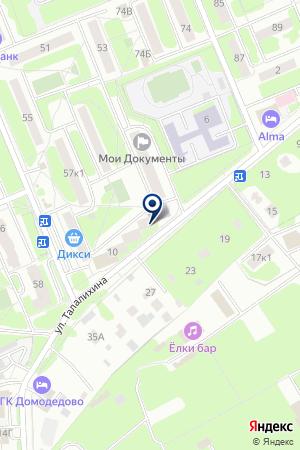 ГСК МАЯК-2 на карте Домодедово