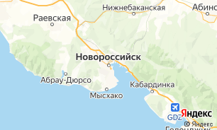 Образование Новороссийска