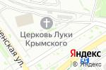 Схема проезда до компании Церковь Луки в Москве