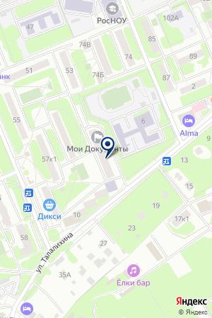 ПАРИКМАХЕРСКАЯ ЖАКАРД на карте Домодедово