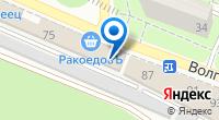 Компания Стихия на карте