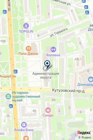 МУНИЦАЛЬНОЕ ОБРАЗОВАНИЕ ДОМОДЕДОВСКОГО РАЙОНА на карте Домодедово