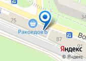 FullGasGarage на карте