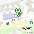 Местоположение компании Кубаньдорбезопасность