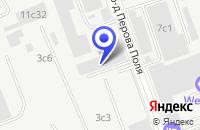 Схема проезда до компании НОТИС-М в Москве