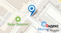 Компания Ремонт обуви на ул. Бирюзова на карте