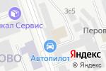 Схема проезда до компании Спецтекстиль в Москве