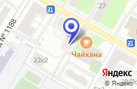 Схема проезда до компании ПТФ ЭЛЕКТРОСАРГ в Москве