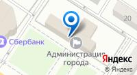Компания Администрация г. Новороссийска на карте