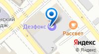 Компания Сотмаркет на карте