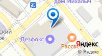 Компания Технопарк Астра на карте