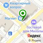 Местоположение компании #ходибосой