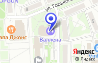 Схема проезда до компании ФИТНЕС-КЛУБ VALLENA FITNESS в Домодедово