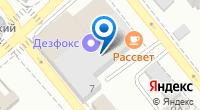 Компания Кабель.РФ на карте