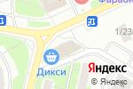 Схема проезда до компании Photo CompleX в Москве