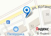 Школа ремонта на карте
