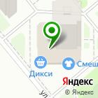 Местоположение компании Центр ремонта инструментов