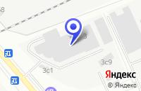 Схема проезда до компании АВТОСЕРВИСНОЕ ПРЕДПРИЯТИЕ СИБИНЫ в Москве