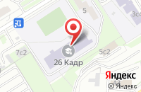 Схема проезда до компании Алвис 2 в Москве