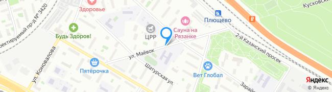 улица Маёвок