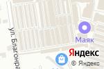 Схема проезда до компании Vodafon в Донецке